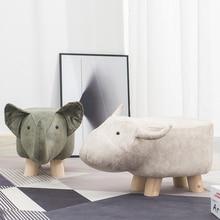 Animal Shoe Change Stool Solid Wood Yijia Baby Cute Cartoon Sofa Round Stool Creative Elephant Child Small Bench