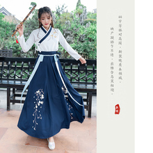 Chinese Traditional Blue Couple Clothes Costume Hanfu Pink Cotton Han Element China Vintage Green Skirt Dynastie Tang 2019
