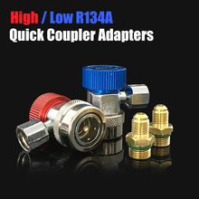 AC R134A High Low Quick Coupler Connector Adapters With Cap Manifold Gauge Auto Set Manifold Gauge Brass Adapter Car Accessories
