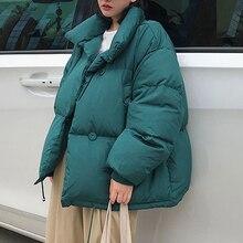 Зимняя куртка, женское свободное теплое пальто, мода, новинка, стоячий воротник, одноцветное пальто, женское короткое пуховое пальто, большие размеры, для женщин s