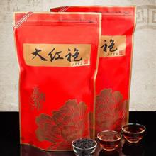 2021 China Da Hong Pao Oolong -Tea Chinese Big Red Robe sweet taste dahongpao -TeaOrganic Green Food -Tea Pot