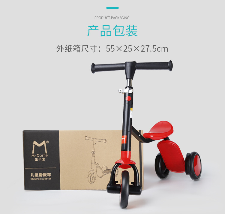 H270e900ceb674d5ab47b0f5b71f5f5214 Children scooter balance car tricycle three-in-one baby scooter 2in1 car scooter foldable bicycle