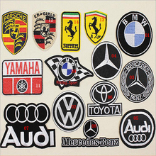 Adhesive cloth stickers embroidery car logo badge racing clothes decoration patch seat DIY accessories