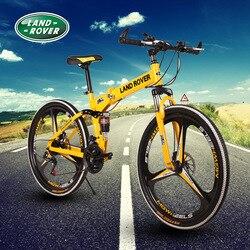2020 nueva bicicleta de montaña 26 pulgadas 24 pulgadas bicicleta de montaña 21 velocidades 27 velocidades bicicleta plegable
