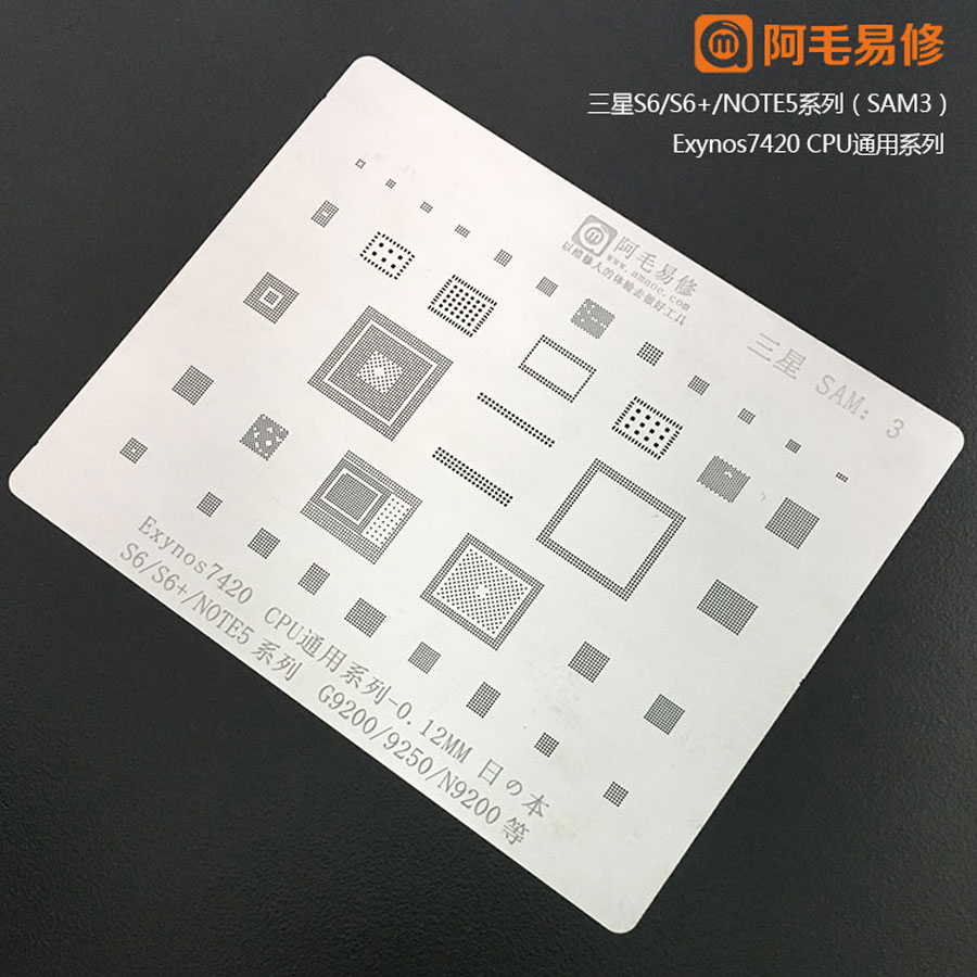 Amaoe BGA Reballing Stencil For SAMSUNG S6 S6+ NOTE5 G9200/9250/N9200 Exynos 7420 CPU Baseband Font Chip Solder Tin 1