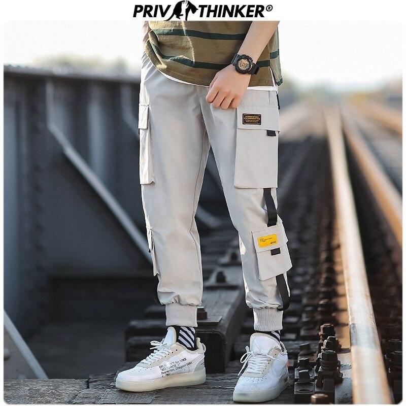 Privathinker Men Streetwear Pockets 2020 Harem Pants Men Casual Hip Hop Joggers Male Spring Black Trousers Clothes Oversize 5XL