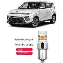 Ligue a lâmpada de sinal para 2020 kia soul back up lâmpada nevoeiro lâmpada parar erro livre canbus 2pc