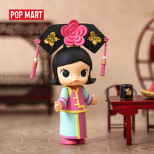 POPMART Molly fobidden city auspicious animals Blind Box Doll Binary Action Figure Birthday Gift Kid Toy free shipping(China)