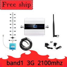 WCDMA 3G 2100MHz Repeater Di Động Tăng Cường Tín Hiệu BÁN ban nhạc 1 MÀN HÌNH LCD Bộ Khuếch Đại Điện Thoại Khuếch Đại Ripetitore Tín Hiệu tăng Áp