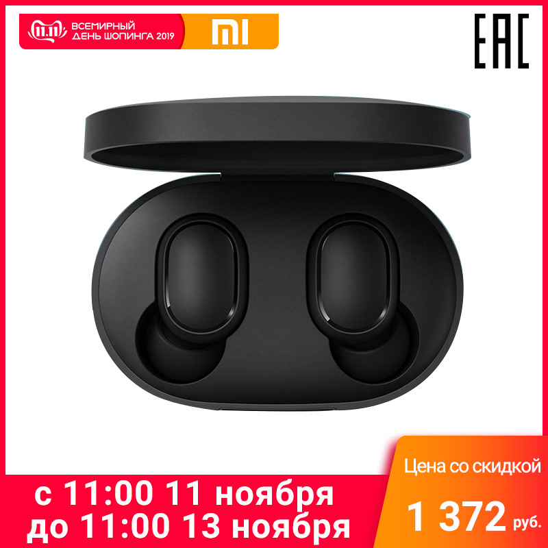 Xiaomi Mi True Wireless Earbuds Basic Bluetooth 5,0 stereo headphones wireless