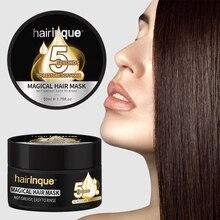 5 секунд ремонт маска для волос с витамином Е волшебный на кератиновых пластинах, восстанавливающие маски для волос Лечение Уход для поврежденных волос запеченная мазь увлажняющий крем для волос