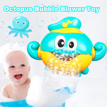 Baby Bath Toys Funny Bubble Octopus Music Bubble Maker Bubble Machine Bathroom Bath Toy Bubble Maker Soap Machine Toys for Child(China)