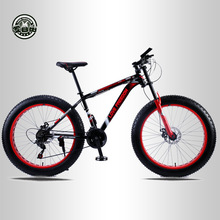 Fatbike Disc-Brake Snow Bicycle Cross-Country Aluminum-Frame Free-Delivery Love-Freedom21speed/24-Speed