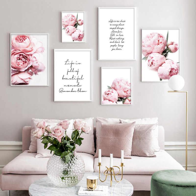 Pink Peony ผ้าใบโปสเตอร์ Nordic พิมพ์บวกข้อความอ้างภาพวาดดอกไม้ตกแต่งภาพตกแต่งห้องนั่งเล่น