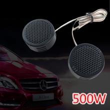 2pcs 500W High Efficiency Mini Dome Tweeter Speakers for Car