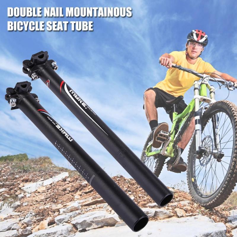 1pc Bike Reduce Resistance Seatpost Double Nail Seat Tube Outdoor Bicycle Tools