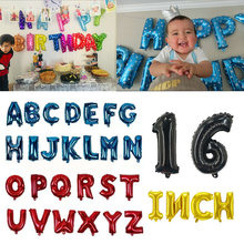 balloons 16 inch 9 colors letter s happy birthday aluminum foil ballons custom name diy 16 years of birthday party ation kid(China)