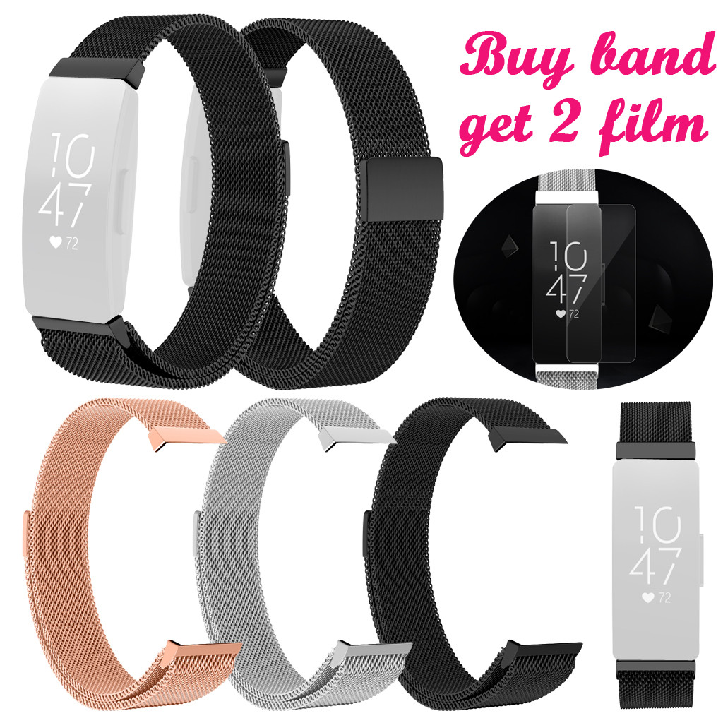 Watchband Replacement Smartwatch Band Milanese Stainless Steel Watch Band Strap Bracelet + Film For Fitbit Inspire Bracelet