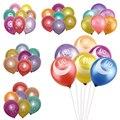 50 шт. 10 дюймов Eid Mubarak цветные латексные шары, исламские Новогодние украшения, мусульманские товары для украшения Рамадана