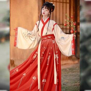 Hanfu Women Costume Chinese Traditional Clothes Student Girl Fairy Dress Performance Suit Hanfu Skirt 4.5m Cosplay Costume 3259