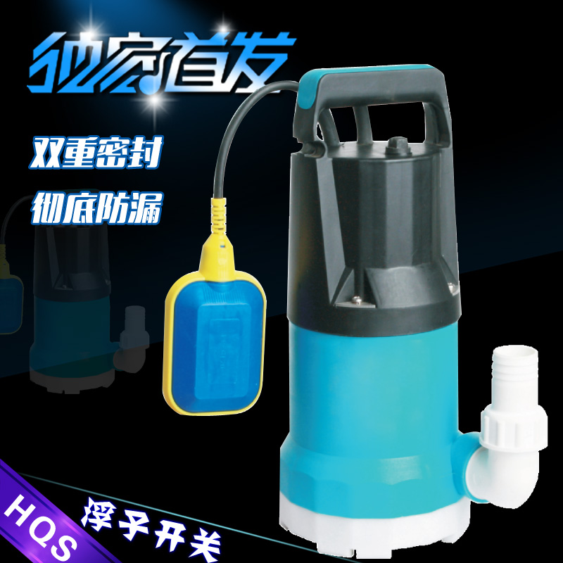 HQB-5000A head 5.5 meter aquarium submersible drainage circulating water pump 210W with float switch 220-240V 6000L/H