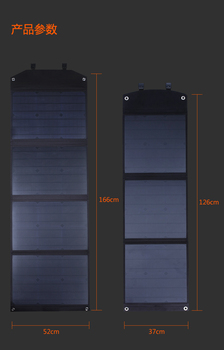 50/100/160W Foldable Portable High Power Solar Charger Photovoltaic PV Power Generation Panels Outdoor Camping Hiking Essential 6