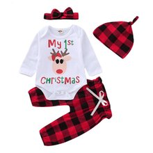 Childrens lattice clothes Cute Korean version wild childrens wear Creative design Best gift for kids
