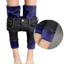 Корейские джинсы женские большие размеры зимние теплые джинсы брюки синие однотонные обтягивающие флисовые плотные узкие брюки Горячие Джинсовые брюки