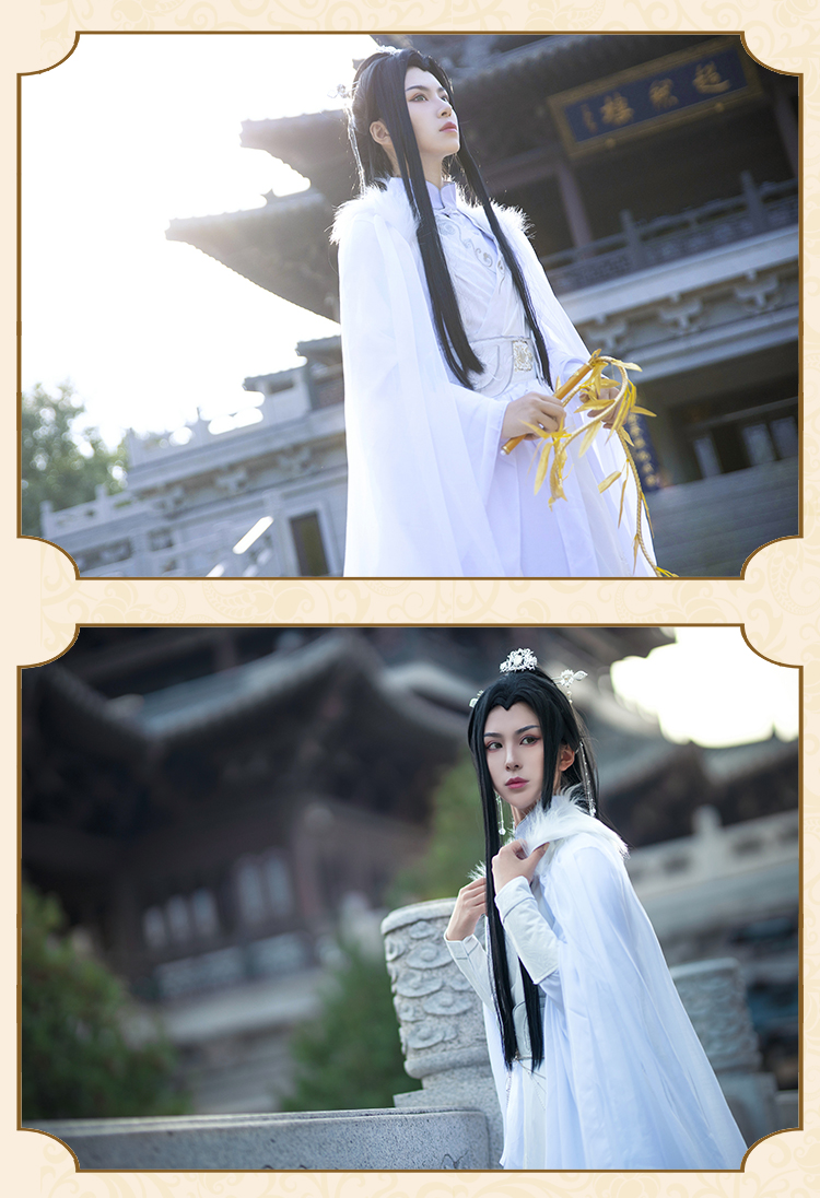 Fantasia para cosplay xiaomi