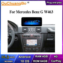 Ouchuangbo 12,3 дюймов 4G GPS радио для Mercedes Benz G W461 G55 W463 G63 G500 G320 1997 ~ 2012 с 8 ядерным 1920*720 Android 10