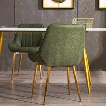 Скандинавский роскошный стул для столовой, Винтажный Золотой Железный туалетный столик, стул высокого качества, полиуретановый стул для ногтей, стулья для гостиной