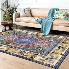 Модный персидский ковер геометрический этнический стиль синий