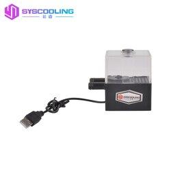 SYSCOOLING SC-300T-USB chłodnica zbiornik na wodę zintegrowana chłodzona wodą pompa obiegowa 300L / H DC 12V ciche komponenty komputerowe