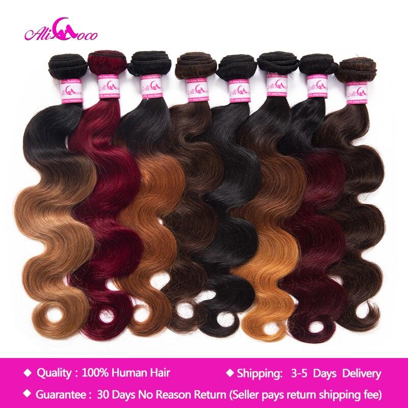 Али Коко, малазийские волнистые волосы, пучки 1/3/4, 8-30 дюймов, волнистые волосы, не Remy omber Hair, 100% натуральные волосы для наращивания