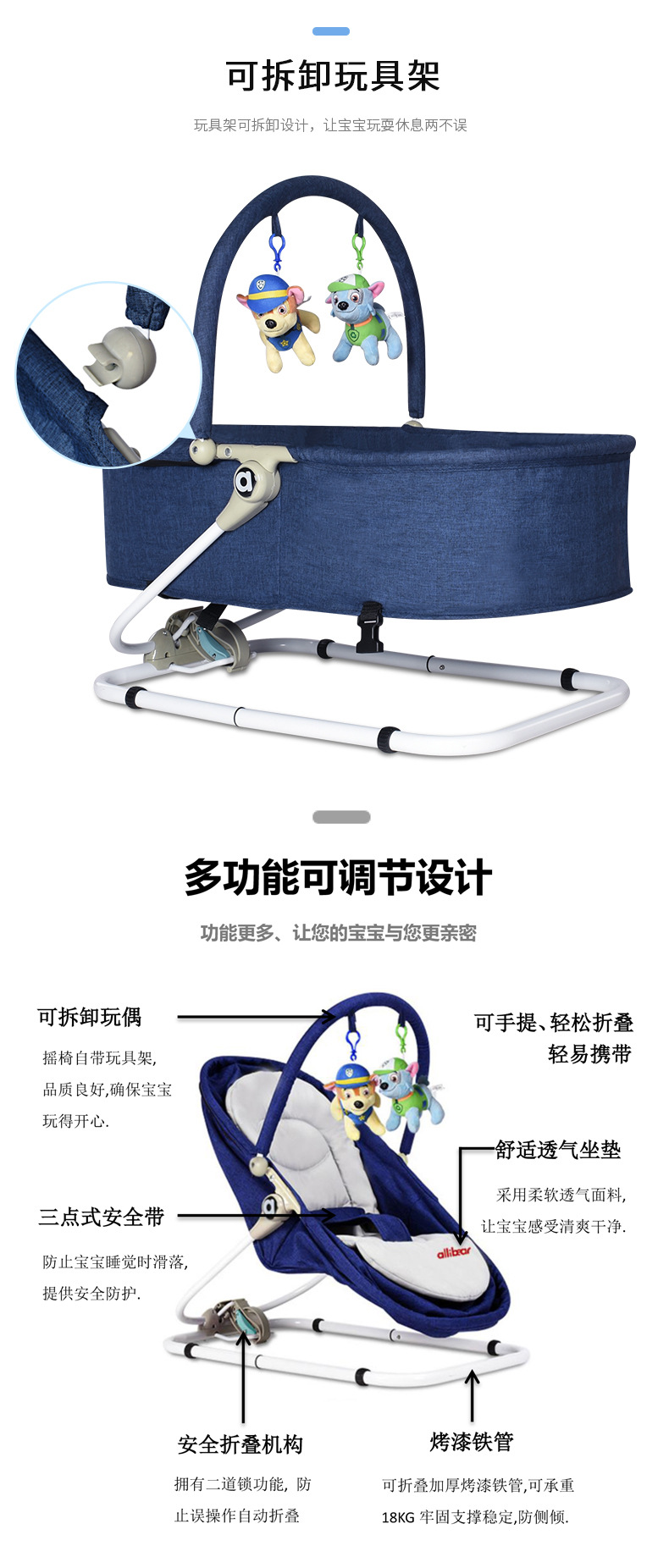 H271aec92f5b9498883998aef7b3438a0E Baby Swing Baby Rocking Chair 2 in1 Electric Baby Cradle With Remote Control Cradle Rocking Chair For Newborns Swing Chair
