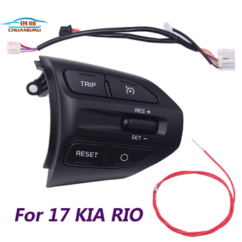 chuangmu Steering Wheel Button For KIA K2 RIO 2017 2018 RIO X LINE Buttons Bluetooth Phone Cruise Control Volume96720-H8520