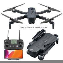 SMRC icat6 profissional fold Quadrocopter Gps Drones with Camera HD 4K RC Plane