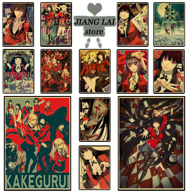 Janpnese Anime Kakegurui retro posters kraft wall paper High Quality Painting For Home Decor wall stickers