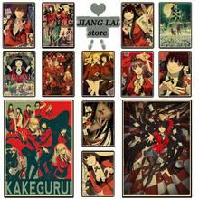 Retro Posters Painting Wall-Stickers Home-Decor Anime Kakegurui Janpnese Paper for Kraft