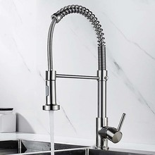 Brushed Brass Nickel Hot and Cold Kitchen Sink Faucets 360 Rotation Single Lever Pull Out Spring Spout Water Mixers Tap Crane