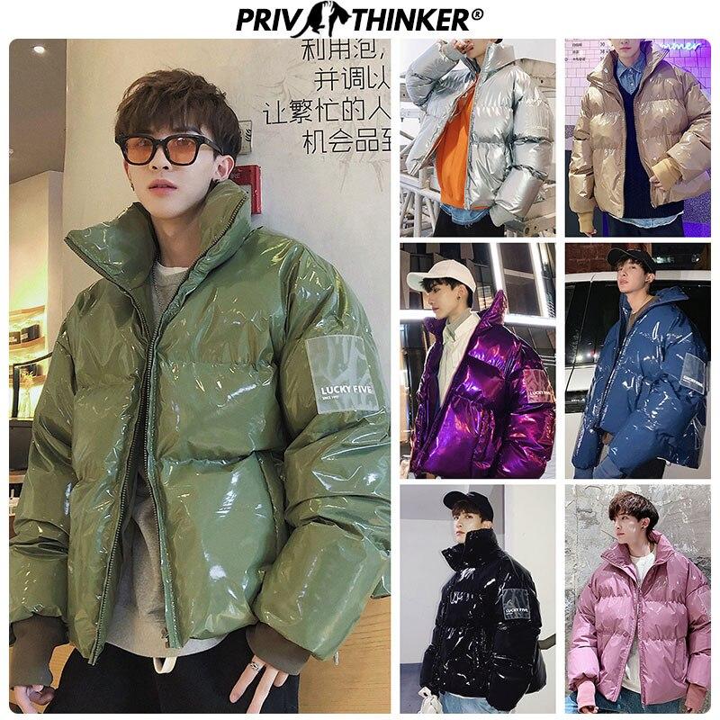 Privathinker Men's Streetwear Oversize Bright Leather   Parkas   Men Thicken Warm Winter Jackets Coat Male 2019 Windbreaker   Parka
