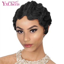 Short Curly Wigs for Black Women Retro Wig Female Synthetic Hair Finger Wave Wig Cosplay miss peregrine s home for peculiar children miss perry green cosplay wig eva green black short curly hair wigs
