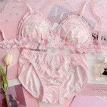 Kawaii Japanese Lolita Princess Cute Heart Mesh Flouncing Lingerie Set Sexy Womens Bra & Panties Set Bikini Underwear Set Women