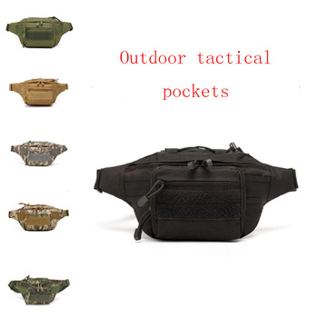 Outdoor camping hiking pockets slings practical multi-function pockets tactical camouflage pockets camouflage pockets фото