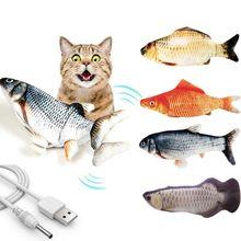 2021 novo 30cm gato abanando catnip brinquedo dança em movimento floppy peixes gatos brinquedo de carregamento usb simulação gato brinquedo eletrônico do gato de estimação brinquedo