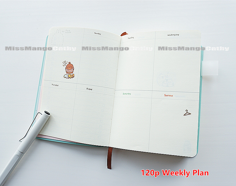 China planner agenda Suppliers