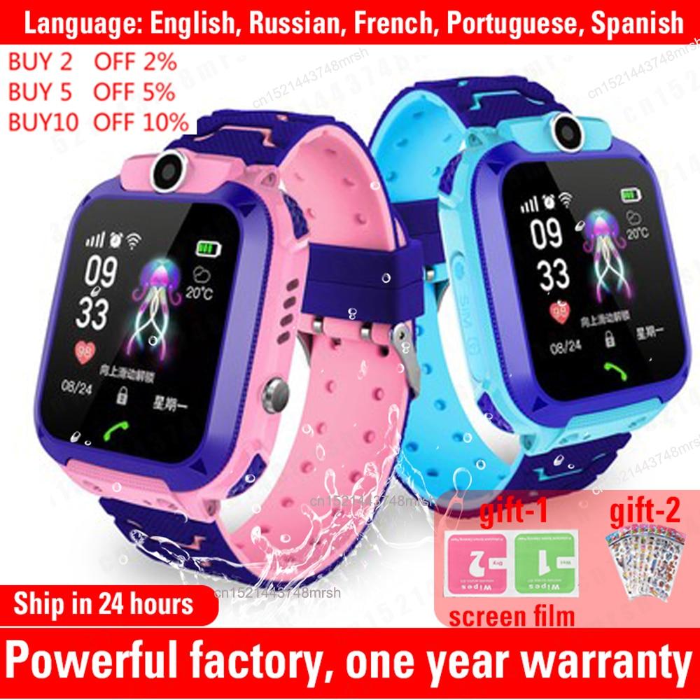 Smartwatch per bambini impermeabile Q12 SOS Smartwatch anti-smarrimento Baby 2G SIM Card Clock Call localizzatore Smartwatch PK Q50 Q90 1