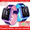 Q12 Kids Smart Watch Waterproof IP67 SOS Antil-lost phone watch Baby 2G SIM Card  Call Location Tracker child Smartwatch PK q15 1