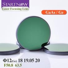Startnow 18 19 20 GaAs Laser Focusing Lens For Die Cutter Machine Parts D12 Ge Laser lenses For 40W 50W Laser Carving Machine