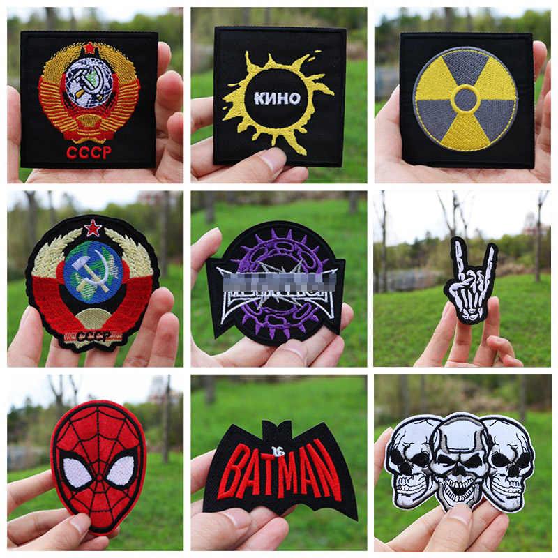 Rock Hippie Metal Band Patch Pro Kitty Besi Pada Patch untuk Pakaian Spiderman Bordir Garis Penguntit Patch Tengkorak Stiker Pada Kain